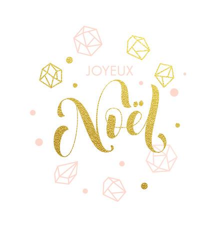 Joyeux Noel Christmas greeting modern trend card, poster gold lettering design. Merry Christmas French Joyeux Noel gold glitter ornaments. Gold glitter gem crystal ornaments decoration