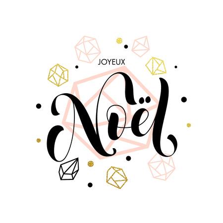 Merry Christmas French Joyeux Noel gold glitter ornaments. Joyeux Noel Christmas greeting modern trend card, poster gold lettering design. Gold glitter geometric gem crystal ornaments decoration Ilustrace
