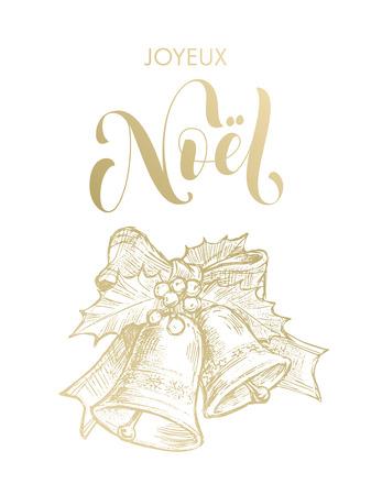 French greeting Joyeux Noel Merry Christmas golden glittering lettering on black background with gold bell ornament. Joyeux Noel text calligraphy Ilustrace