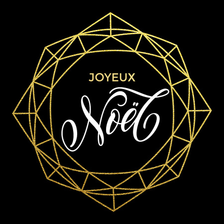 French Merry Christmas Joyeux Noel luxury gold greeting card with golden crystal ornament. Joyeux Noel card poster with golden glitter decorative frame on luxury black background