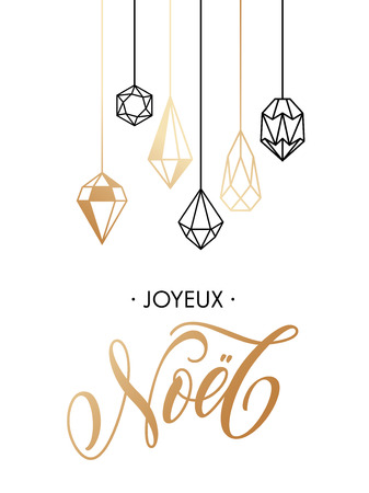 Merry Christmas French Joyeux Noel gold glitter ornaments. Gold glitter gilding geometric gem crystal ornaments decoration. Noel Christmas greeting modern trend card, poster lettering design