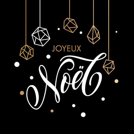 French Merry Christmas Joyeux Noel greeting cards with gold glitter crystal ornaments on white festive background. Joyeux Noel calligraphy lettering