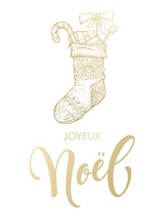 joyeux: Merry Christmas in French Joyeux Noel. Christmas gifts stocking. Joyeux Noel greeting modern trend card, poster lettering design. Gold glitter gilding sock ornament decoration, presents