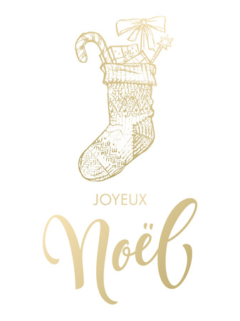 Merry Christmas in French Joyeux Noel. Christmas gifts stocking. Joyeux Noel greeting modern trend card, poster lettering design. Gold glitter gilding sock ornament decoration, presents