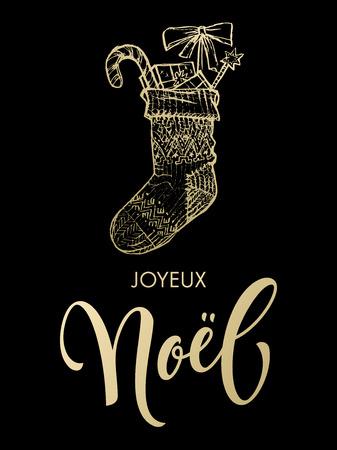 joyeux: French Merry Christmas Joyeux Noel. Christmas gifts stocking. Joyeux Noel greeting modern trend card, poster lettering design. Gold glitter gilding sock ornament decoration, presents Illustration