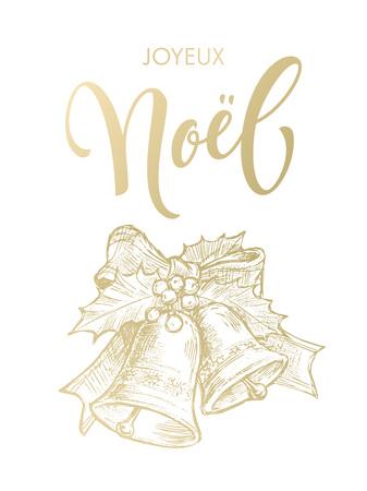 French greeting Joyeux Noel Merry Christmas golden glittering lettering on black background with gold bell ornament. Joyeux Noel text calligraphy Illustration