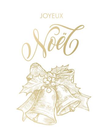 Joyeux Noel Merry Christmas French greeting golden glittering lettering on black background with gold bell ornament. Joyeux Noel text calligraphy