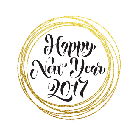 gold circle: Happy New Year 2017 modern trendy greeting card golden glitter decoration. Gold greeting card ornament of circle and text calligraphy lettering.