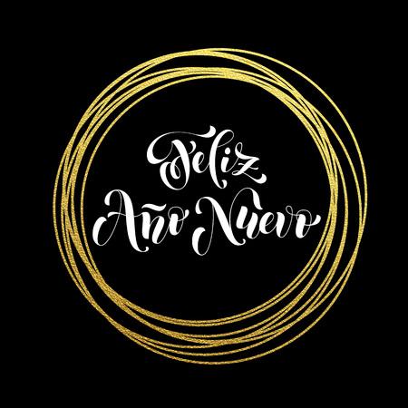 ano: Feliz Ano Nuevo Spanish Happy New Year luxury golden greeting card of golden glitter decoration.