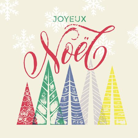 French winter holidays greeting card with text joyeux noel and joyeux noel colorful french winter holiday spanish greeting card merry christmas in france text with m4hsunfo