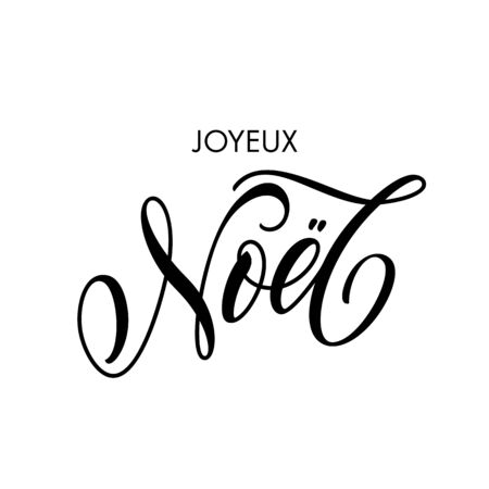 joyeux: French Merry Christmas Joyeux Noel calligraphy text greeting. White vector hand drawn lettering on black background