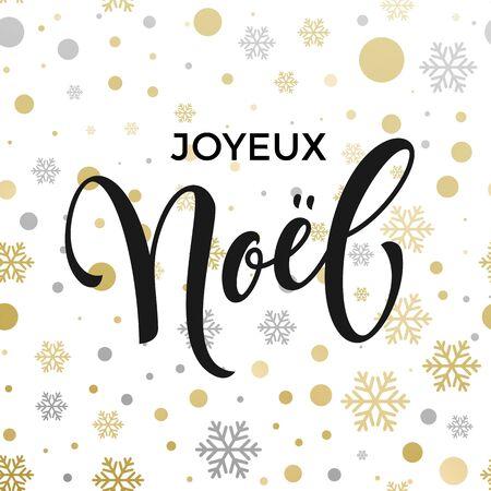 joyeux: Christmas in France Joyeux Noel decorative greeting.