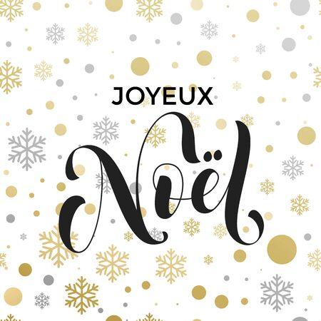 joyeux: French Christmas background pattern Joyeux Noel decorative snowflake.