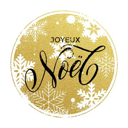 joyeux: Christmas in France Joyeux Noel decorative greeting. French Christmas decoration background pattern of winter golden and silver crystal ornaments. Merry Christmas calligraphy lettering Illustration