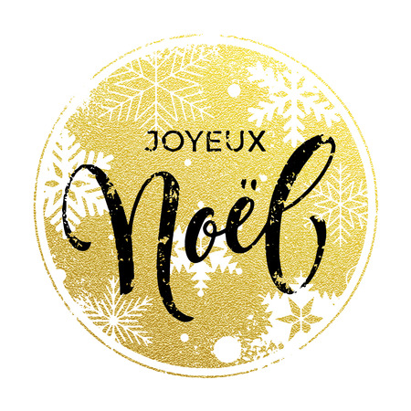 French Christmas background pattern Joyeux Noel decorative snowflake. Christmas in France snow decoration background. Merry Christmas festive text calligraphy lettering for greeting card