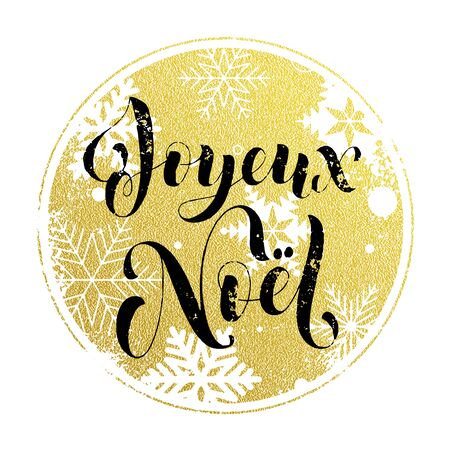 joyeux: Christmas in France Joyeux Noel decorative vector greeting. French Christmas decoration background pattern of winter golden and silver crystal ornaments. Merry Christmas calligraphy lettering Illustration