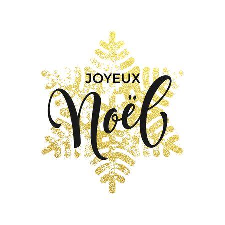joyeux: Joyeux Noel golden greeting card.