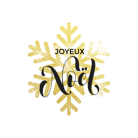 joyeux: French Merry Christmas Joyeux Noel golden greeting card.