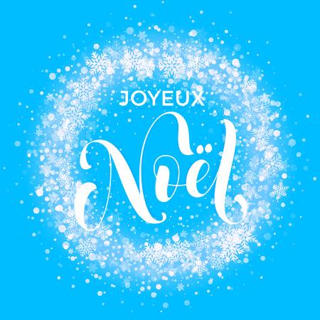 joyeux: French Merry Christmas Joyeux Noel. Wreath ornament decoration of sparkle glitter golden snowflakes stars pattern. Blue light glow vector background. Christmas decorative festive glittering gold snow