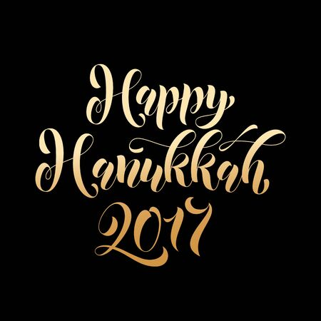 Happy Hanukkah text of gold glitter light on black background. 2017 Israel national cultural holiday greeting card with golden calligraphy lettering Illustration