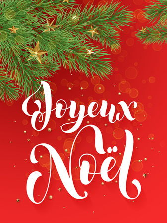 joyeux: French Merry Christmas Joyeux Noel decorative red background with golden Christmas ornament decorations of gold stars balls and Christmas tree branches. Merry Christmas text calligraphy lettering