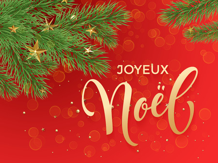 gold christmas decorations: Joyeux Noel french Merry Christmas decorative calligraphy lettering on red background with golden Christmas ornament decorations of gold stars balls and Christmas tree branches. Merry Christmas text
