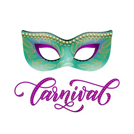 fat tuesday: Mask of golden glitter with carnival lettering for Mardi Gras masquerade. Decorative golden bads. Venetian festival, Fat Tuesday celebration in New Orleans or Australian Mardi Gras traditional parade