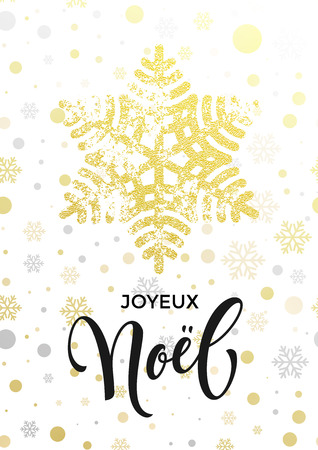 joyeux: French Merry Christmas Joyeux Noel text with golden glitter snowflake and gold glittering snow balls pattern on white background. Hand drawn calligraphy lettering for holiday luxury greeting card
