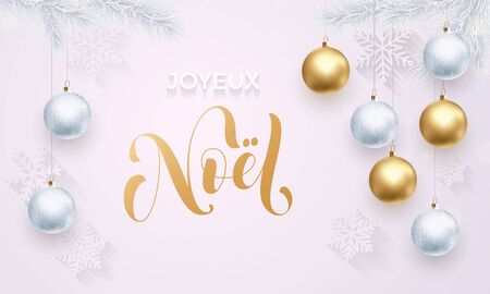 joyeux: French Merry Christmas Joyeux Noel golden decoration ornament with Christmas ball on vip white background with snowflake pattern. Premium luxury Christmas holiday greeting card. Gold calligraphy