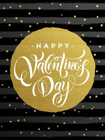 Vector gold Valentine Day text lettering with golden dots and watercolor black stripes for luxurious greeting card