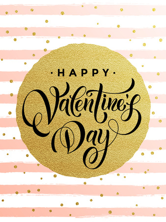 Vector gold Valentine Day text lettering on golden dots and watercolor white and pink stripes for luxurious greeting card