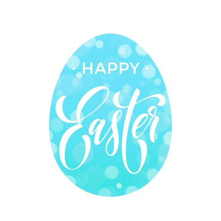 paschal: Happy Easter blue paschal egg and text lettering for greeting card. Vector springtime holiday calligraphy font on white background