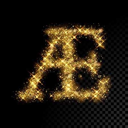 ligature: Gold glittering letter AE ligature. Vector shining golden French or Danish font lettering of sparkles on black background. Illustration