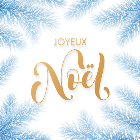 Joyeux Noel French Merry Christmas golden hand drawn calligraphy.