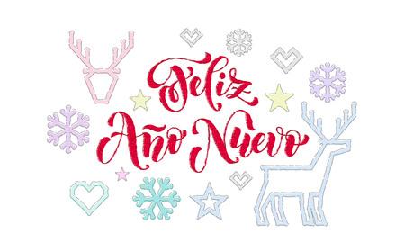 Feliz Ano Nuevo Spanish Happy New Year Calligraphy Font Embroidery ...