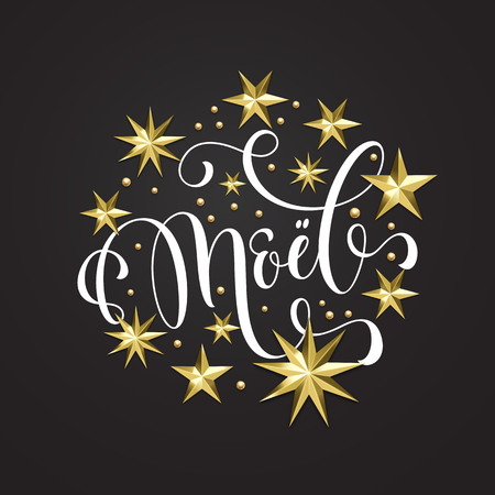 Joyeux Noel French Merry Christmas golden decoration, calligraphy font for greeting card or invitation white background. Vector Christmas or New Year gold star and snowflake shiny holiday decoration