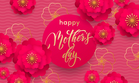Mothers Day greeting card or red flower in gold glitter pattern poster and golden text design template for springtime seasonal Mother day holiday design Illustration