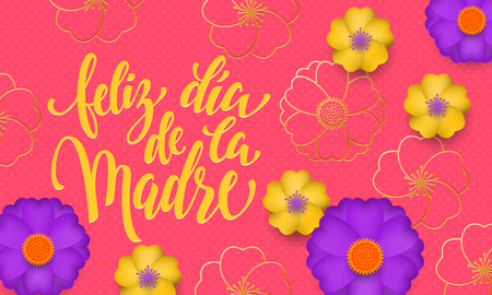 Mothers Day in Spanish with yellow, blue flower in gold blooming pattern banner and spanish text Feliz dia de la Madre.