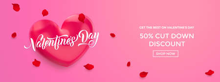 Valentines day sale background. Poster or banner of valentine red heart. Vector Valentines day holiday shop discount promo design template.