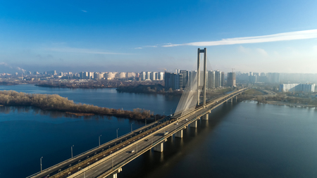 Aerial view of the South Bridge. Aerial view of South subway cable bridge. Kiev, Ukraine.