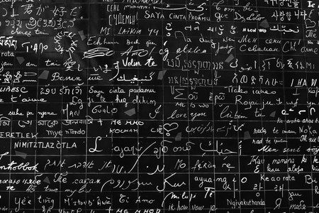 The wall of love. Wall in Paris with I love you written in all the major international languages. Black and white. Monochrome. 写真素材
