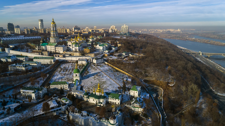 Aerial view of Lavra monastery in Kiev, Ukraine from drone , sunset view , cloudy sky , beautiful landscape Standard-Bild