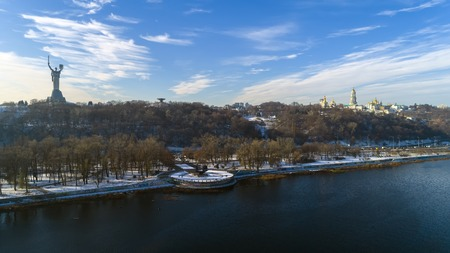 Aerial view of Lavra monastery in Kiev, Ukraine from drone , sunset view , cloudy sky , beautiful landscape 版權商用圖片 - 122867943
