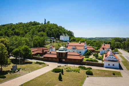 Bogdan Khmelnitsky Museum in Chyhyryn, Ukraine aerial view.