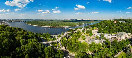 Pedestrian bridge in Kiev. Kyiv city landscape aerial view.