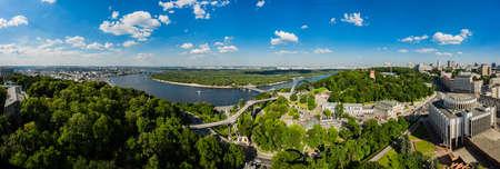 Pedestrian bridge in Kiev. Kyiv city panorama landscape aerial view.