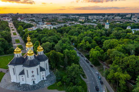Welcome to Chernigov city Ukraine aerial view at the sunset