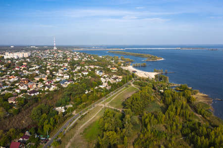 The Cherkasy city beautiful aerial panorama view of the Dnieper river.