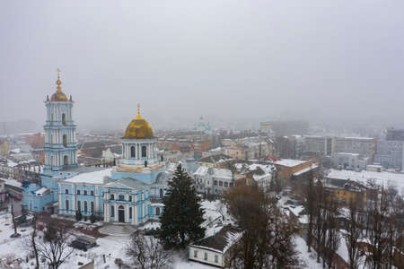 City Sumy in the fog Ukraine at the winter aerial view Zdjęcie Seryjne