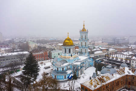 The Sumy city in the fog Ukraine at the winter aerial view Zdjęcie Seryjne